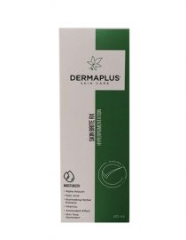 DermaPlus Md SkinBrite Rx Cream 60 ml