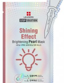 Leaders Step Solution Shining Effect Brightening Pearl Mask 25ml