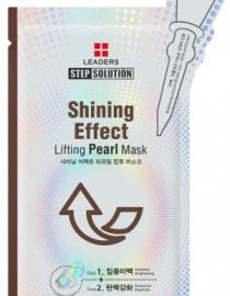 Leaders Step Solution Shining Effect Lifting Pearl Mask