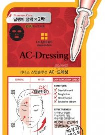 Leaders Step Solution AC-Dressing Mask
