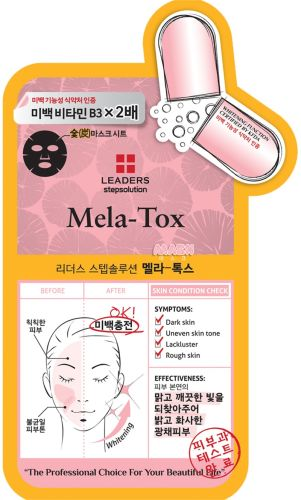 Leaders Step Solution Mela-Tox Mask